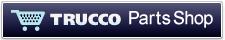 trucco parts shop