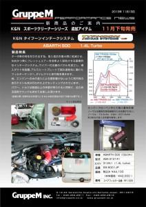 120315-info-GrM-S5-enai