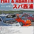 FIAT ABARTH 走行会