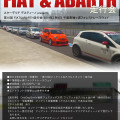 FIAT&ABARTH only走行会