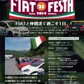 FIAT FESTA 2014