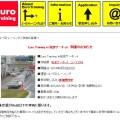 Euro Training Rd.3