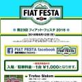 FIAT FESTA 2016