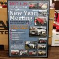 New Year Meeting