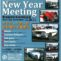 New Year Meeting 2017