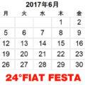 24°FIAT FESTA2017