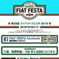 26° FIAT FESTA 2019